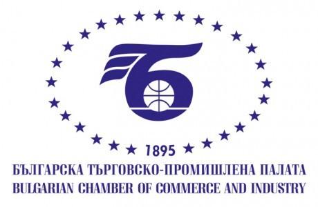 Софитекс - членство в Българска търговско-промишлена палата