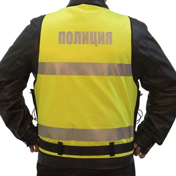 Защитен сигнален гащеризон